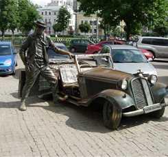 Автобусно-пешеходная обзорная экскурсия по Москве «Москва – столица нашей Родины»   Изображение 3