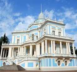 Ораниенбаум с посещением Б.Меньшиковского дворца Изображение 2