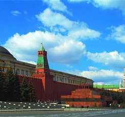Корона Российской империи (Алмазный фонд, пешеходная)  Изображение 0