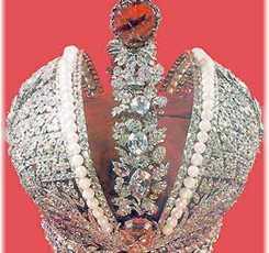 Корона Российской империи (Алмазный фонд, пешеходная)  Изображение 1