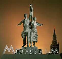 Волшебный мир CINEMA (автобусная экскурсия по кинематографической Москве с посещением студии «Мосфильм»)  Изображение 7