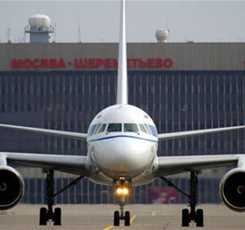 Где живут самолеты (с аэро-ланчем в ресторане аэропорта)  Изображение 5