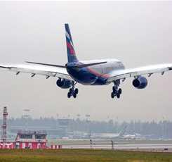 Где живут самолеты (с аэро-ланчем в ресторане аэропорта)  Изображение 3