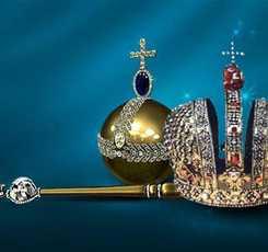 Корона Российской империи (Алмазный фонд, пешеходная)  Изображение 4