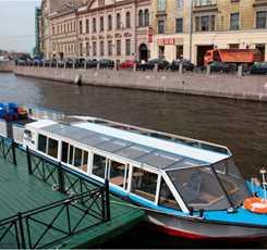 Вокруг Золотого острова (водная экскурсия по реке Москве)  Изображение 4