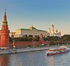 Вокруг Золотого острова (водная экскурсия по реке Москве)  Изображение 5