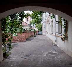 Хитрая Хитровка (Пешеходная) Изображение 0