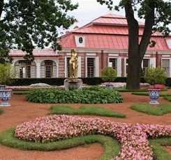 Петергоф (Малый Музей и фонтаны Нижнего парка) Изображение 1