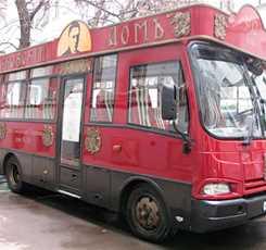 Экскурсия на трамвае 302-БИС, Булгаковский дом + Нехорошая квартира  Изображение 0