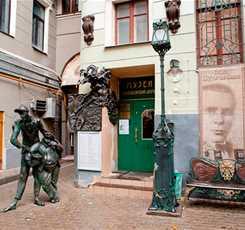 Экскурсия на трамвае 302-БИС, Булгаковский дом + Нехорошая квартира  Изображение 1