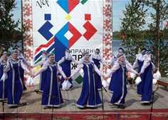 Межрегиональный фестиваль вепсской культуры «Древо жизни»