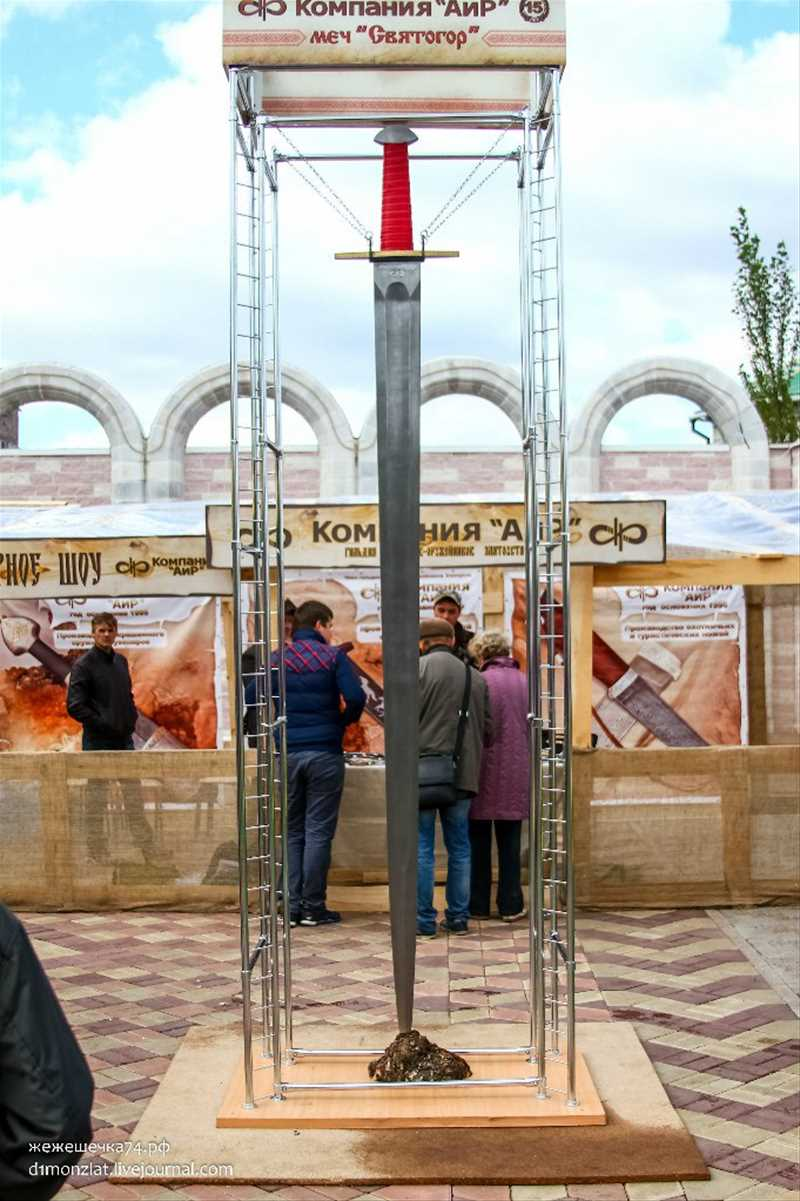Кузнечный фестиваль «Кузюки. Город мастеров» - 7