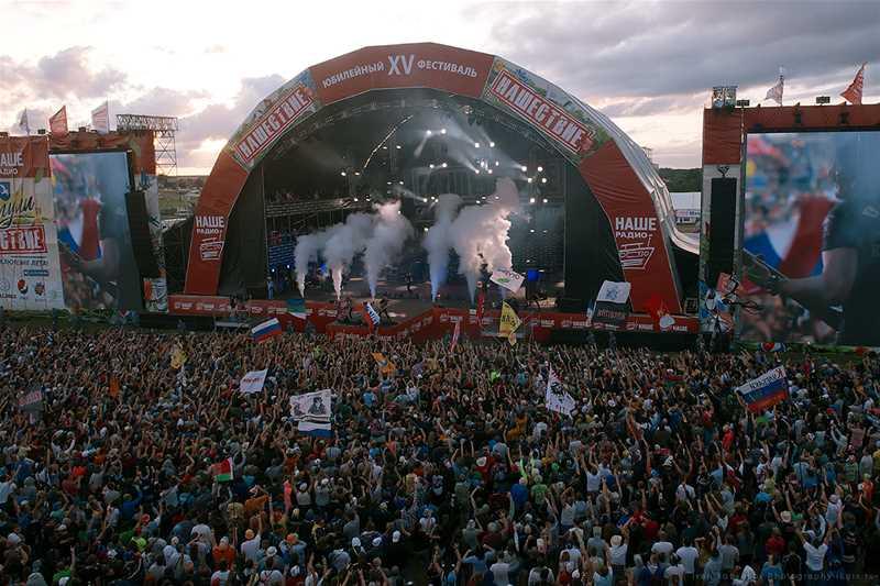 Музыкальный рок-фестиваль «Нашествие» - 3