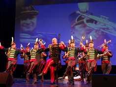Международный фестиваль искусств «Цветущий багульник»