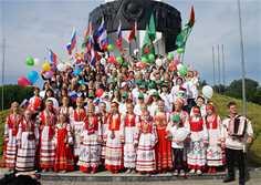 Международный фестиваль «Славянское единство»