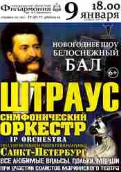 img - Концерт Дениса Яковлева