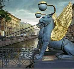 Львы стерегут город Изображение 0