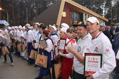 Международный фестиваль по барбекю «Гриль-Фест»