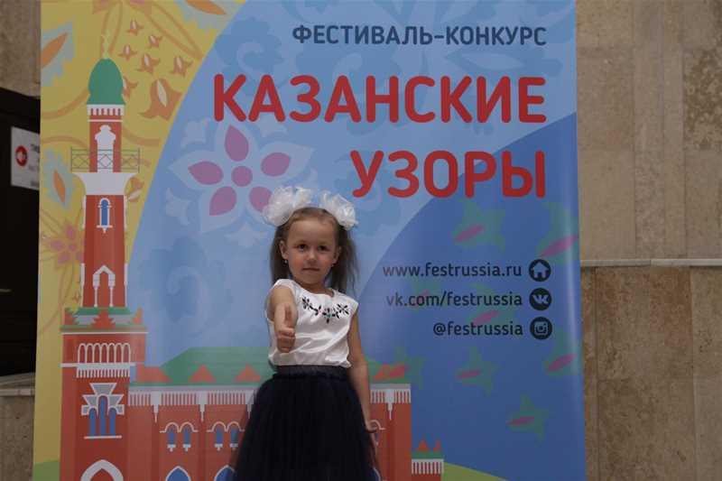 VIII Международный фестиваль-конкурс «Казанские Узоры» - 1