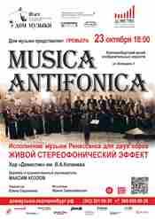 img - MUSICA ANTIFONICA