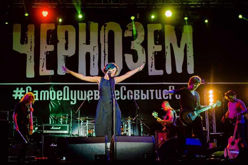 Рок-фестиваль «Чернозём» - 1