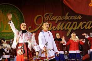 Покровская ярмарка в Тамбове