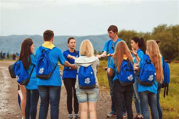 Молодежный форум 'Алтай. Точки Роста'