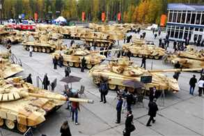 Выставка вооружений «Russia Arms Expo 2017»