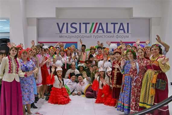 Visit Altai Международный туристский форум