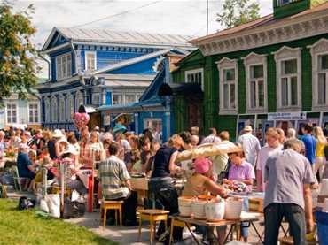 Festival of folk arts 'the brotherhood of folk Masters'
