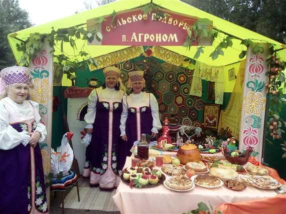 Фестиваль ' Яблочный край, ягодный рай'
