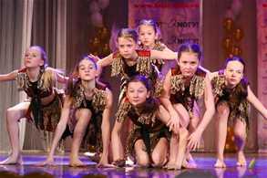 Фестиваль-конкурс 'Магия танца'
