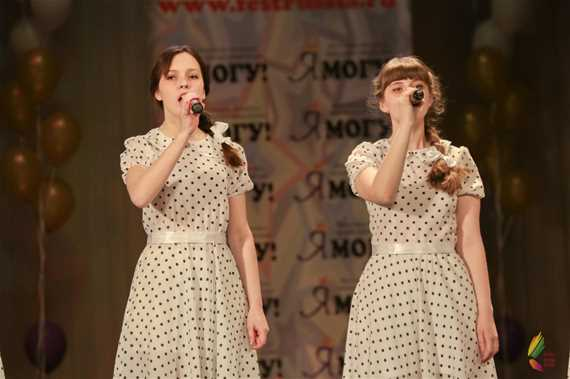 Вокально-инструментальный фестиваль 'Северная кантата'