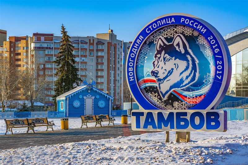 Программа новогодних гуляний в Тамбове