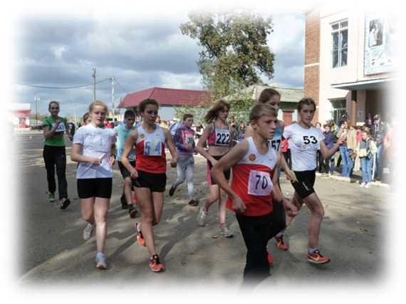 Фестиваль по спортивной ходьбе