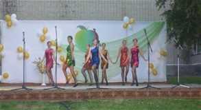 Фестиваль современного молодежного творчества