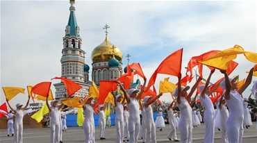 День города Омска