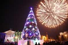 Городской праздник «Новый год»
