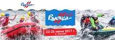 """Водный туристский фестиваль """"Вуокса-2017"""""""