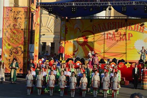 Фестиваль национальных культур «Славянский базар»
