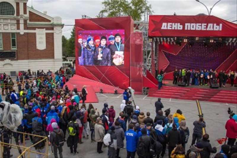 71 легкоатлетическая эстафета памяти А. И. Покрышкина - 1
