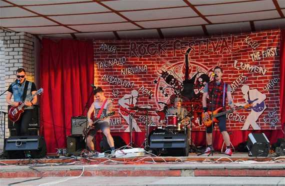Рок-фестиваль 'Пьянское побоище'
