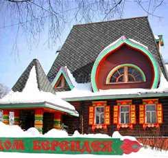 Рождественские встречи в Переславле Залесском у царя Берендея Изображение 5