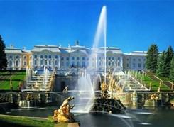 Петергоф, Большой дворец, парк