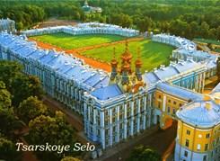 Пушкин: Янтарная Комната и Царскосельский Лицей