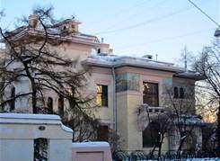 Денежные места Столицы (с посещением Музея денег мира)