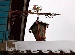 Новогодний праздник в Этномире