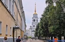 Изображение для Владимир - ворота Золотого кольца (с проездом на электропоезде) № 3