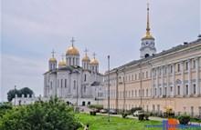 Изображение для Владимир - ворота Золотого кольца (с проездом на электропоезде) № 4