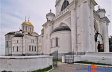 Изображение для Владимир - ворота Золотого кольца (с проездом на электропоезде) № 6